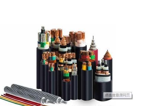 高压电缆都有哪些优点你知道吗?